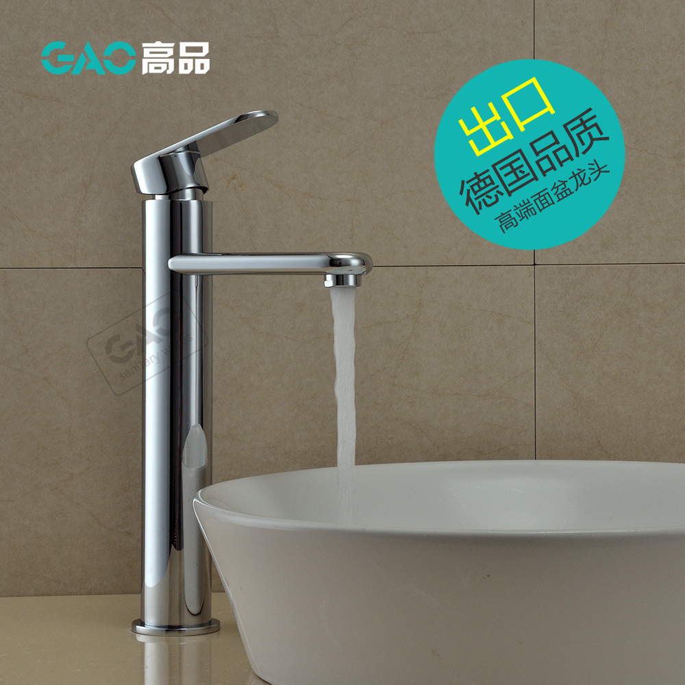 Free Shipping  Basin Faucet, Basin Mixer,  Bathroom Faucet Water Tap, Chrome Finish Oval Faucet, Single Handle Tap, Wholesale us free shipping wholesale and retail chrome finish bathrom sink basin faucet mixer tap dusl handle three holes wall mounted