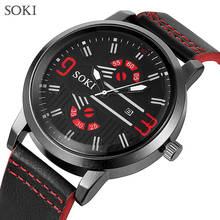 SOKI New Fashion Mens Watches Curren Brand Luxury Leather Quartz Men Watch Casual Sport Clock Male Wristwatch Relogio Masculino цена