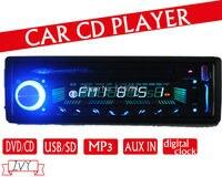 2014 New 20 12V Car Cd Dvd Player Cd Player Car Audio Mp3 Player Car Cd