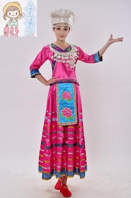Мяо национальности одежда танец костюм женская одежда производительность Народных меньшинств Китая Женский танец Костюм Дун Яо костюм