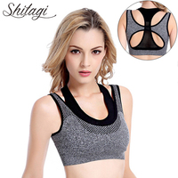 Shitagi Fitness Sports Bra For Women Push Up Seamless Fitness Top Bras Cotton Bra Comfortable Underwear