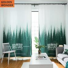Modern Simple European Window Curtain Living Room Blackout Shading Green Forest Bedroom Environmental Fabric Formaldehy Free