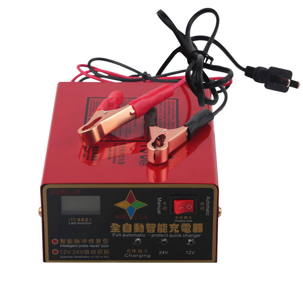 10A 6-105AH Lead Acid Battery Charger Motorcycle Car Battery Charger 12V 24V Automatic 1 ...