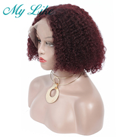 My Like Short Bob Curly Human Hair Wig 13x4 Lace Frontal Brazilian Remy Wig 99j Red Burgundy Lace Front Human Hair Wig Baby Hair