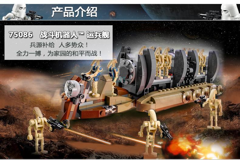 звездные войны битва купить в Китае