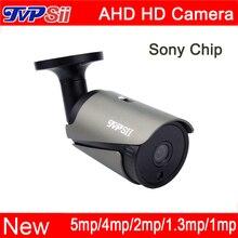 4шт много похожий на Дахуа 6 массив светодиодов 1мп/1,3 Мп/2мп/4 МП CMOS-белый цвет AHD безопасности CCTV камеры видеонаблюдения бесплатная доставка только в Россию