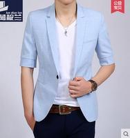 Estate abito di lino mens coreano casual mezza manica lattice tuta disegni uomini giacca sportiva sottile giacca maschile sottile di modo degli uomini blu 3XL