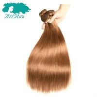 ALLRUN מראש בצבע שיער האדם Weave 3 חבילות/הרבה ישר שיער חבילות פרואני בתולה שיער #30 חום בהיר ישר שיער
