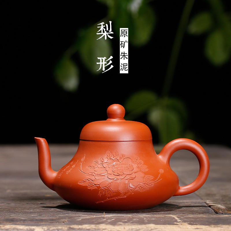 teapot and cinnabar mud all hand made authentic teapot and peony engraved small number one generation blossom rich pot