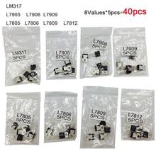 40 шт./компл. L7805-220 Mosfet транзисторный набор L7805/7806/7809/7812/7815/7905/7909 LM317 высокое Мощность набор транзисторов пакет