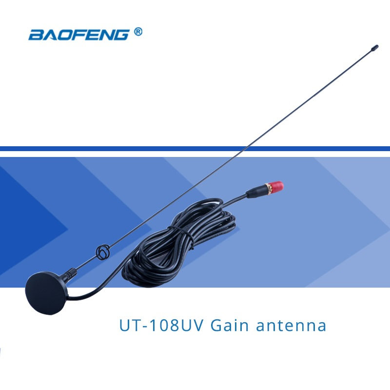 imágenes para Baofeng walkie talkie ganancia antena ut-108uv sma-f dual band para portátil cb radio uv5re baofeng uv-5r bf-888s uv82