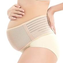 Поддерживающий Пояс для беременных дышащий пояс для беременных пояс для живота регулируемая поддержка спины/таза-L
