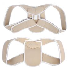 Adjustable Adult Children Corset Spine Support Belt Poor Posture Corrector Back Shoulder Posture Correction Brace Orthotics Belt