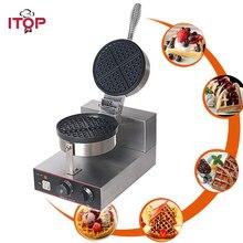 Small Waffle Baker DIY Cooking Tool Nonstick Egg Maker Single Burner