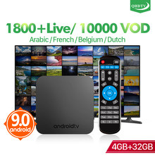 IPTV France Arabic QHDTV IPTV Subscription KM9 Android 9.0 Box S905X2 4G 32G French IPTV Morocco Belgium IP TV Netherlands IP TV недорого