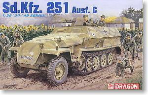 1/35 Germany Sd Kfz 251/1 C Semi Tracked APC 6187