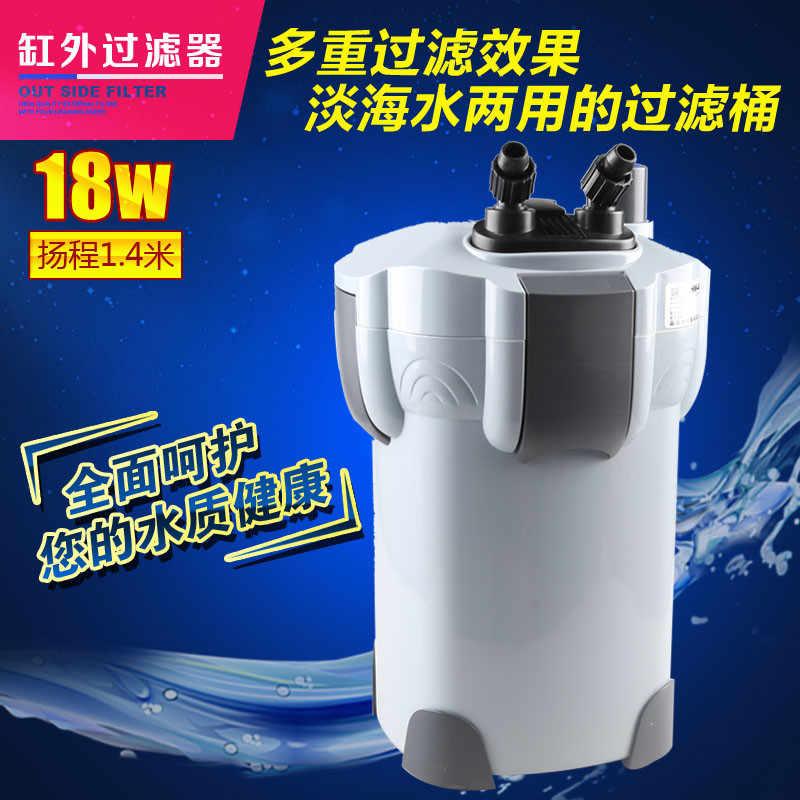 Sunsun hw-402b acuario filtro exterior 1000 l//h 9w rendimiento 3 escalones material de filtro