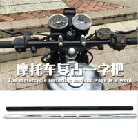 22MM Retro motorcycle modified handlebar Accessories Retro handlebar Straight handle