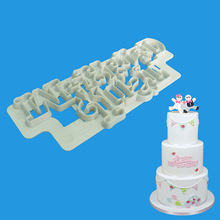 Just Married Cake Mold 3D Beautiful Muffin Confectionery Mould for Decorating Tools
