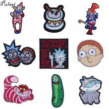 Pulaqi Rick and Morty embroidery patches decor for clothes kids sticker DIY garment accessories Sesame Street patch on iron-on H