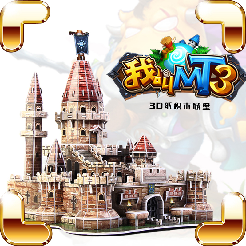 New Arrival Gift Cartoon MT 3D Puzzles Model Building DIY Castle Puzzle Educational Toys Kids Learning Tool Cute Family IQ Game