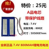 New full capacity 7.4V polymer lithium battery 552685 800MAH GPS walkie talkie / mobile DVD TV