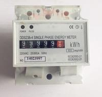 DDS238-4 220VAC 50Hz שלב אחד מסילת Din הרשמה אלקטרוני אנרגיה מטר קוט