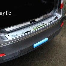 Для Skoda Octavia A7- седан автомобиля-Stying после охраны заднего бампера багажника защита порога пластины автомобильные аксессуары