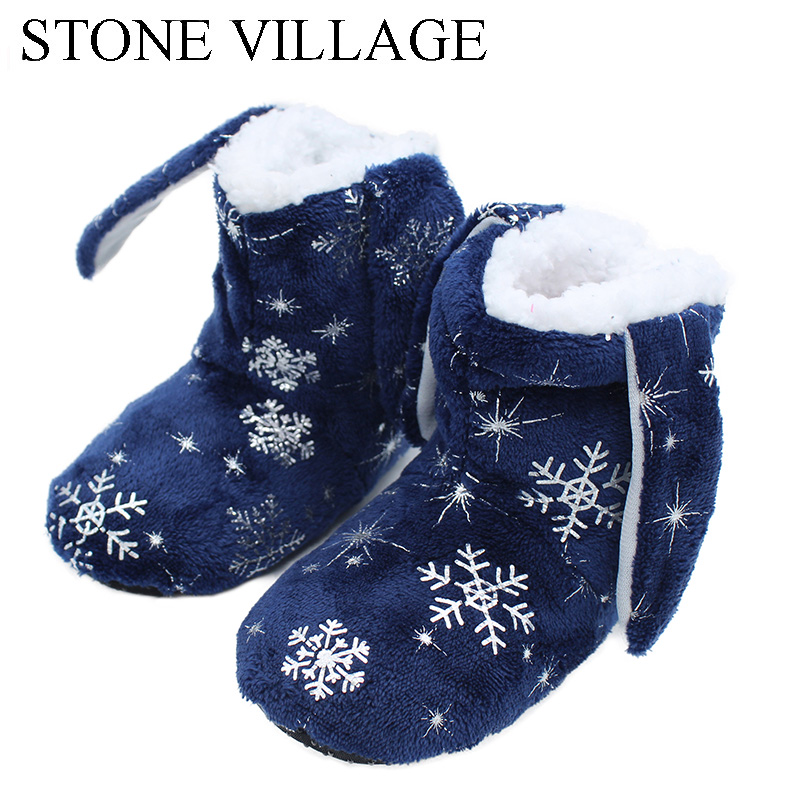 Kids Girls Boys Christmas Snowflake Slipper Shoes Soft Warm Fleece  Non-Slip Winter House Boot Socks 2-7 Year Old