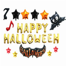 14pcs New Happy Halloween Aluminum Foil Balloon Skull Globos Ghost Decor Easter Trick or Treat Party Supplie
