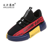 2018 New Brand Skateboarding Shoes for Women Breathable Air Mesh Red Yellow  White Outdoor Athletic Sports 328f718ed177