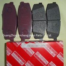 Задние тормозные колодки для TOYOTA 2007-2012 LAND CRUISER/LEXUS LX460/570 OEM: 04466-60120 04466-0C010