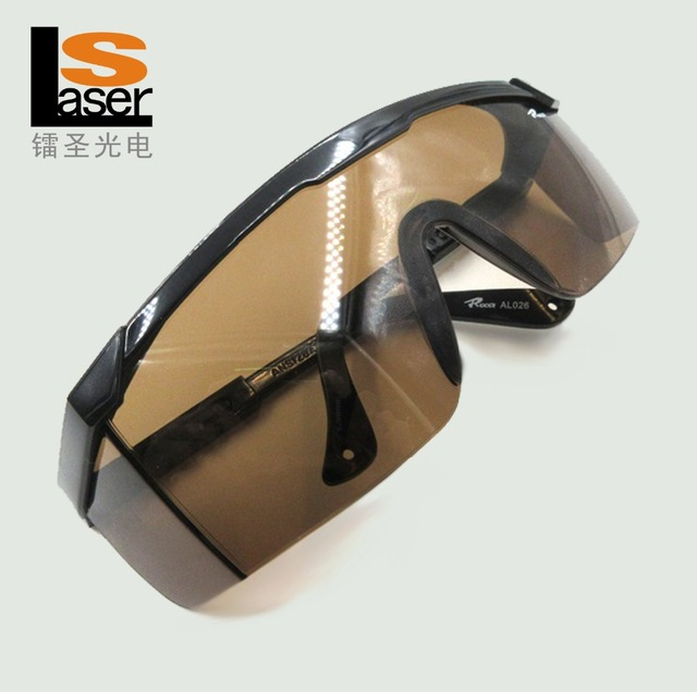 36f377f8f1689 Industrial Construction Polarized Uvex Bifocal Laser Protective Safety  Glasses Goggle Eyewear