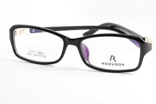 6a62e5b2c6 RODUSOK Wonderful Computer Solid Eyeglass Frames For Men optical Glasses  Frame Student Business Frames Best Gift