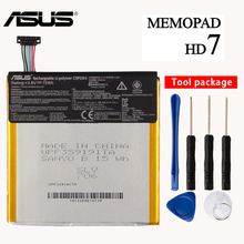 Original ASUS High Capacity C11P1304 Battery For ASUS MEMO PAD HD 7 ME173X K00U K00B HD7 3950mAh free shipping new 7 inch black touch screen with digitizer replacment for asus memo pad hd 7 me173 me173x k00b k00u page 7
