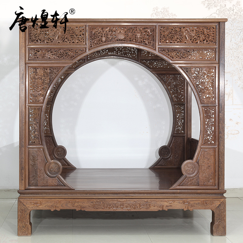 Tang Huangxuan Mahogany Furniture Wooden Wood Shelf Bed Chinese Bedroom Bed Combined Classical Concubine Bed
