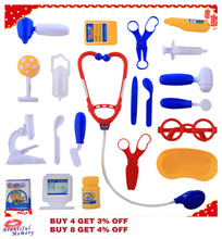 21 Pcs/set Doctor Kit Medical Equiment Tools for Children Playing Children Early Educational Toys for Children Girls Boys Gifts