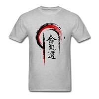 Aikido T Shirt O Neck Cotton Custom Short Sleeve T Shirts Fashion Vegan 3XL Men S