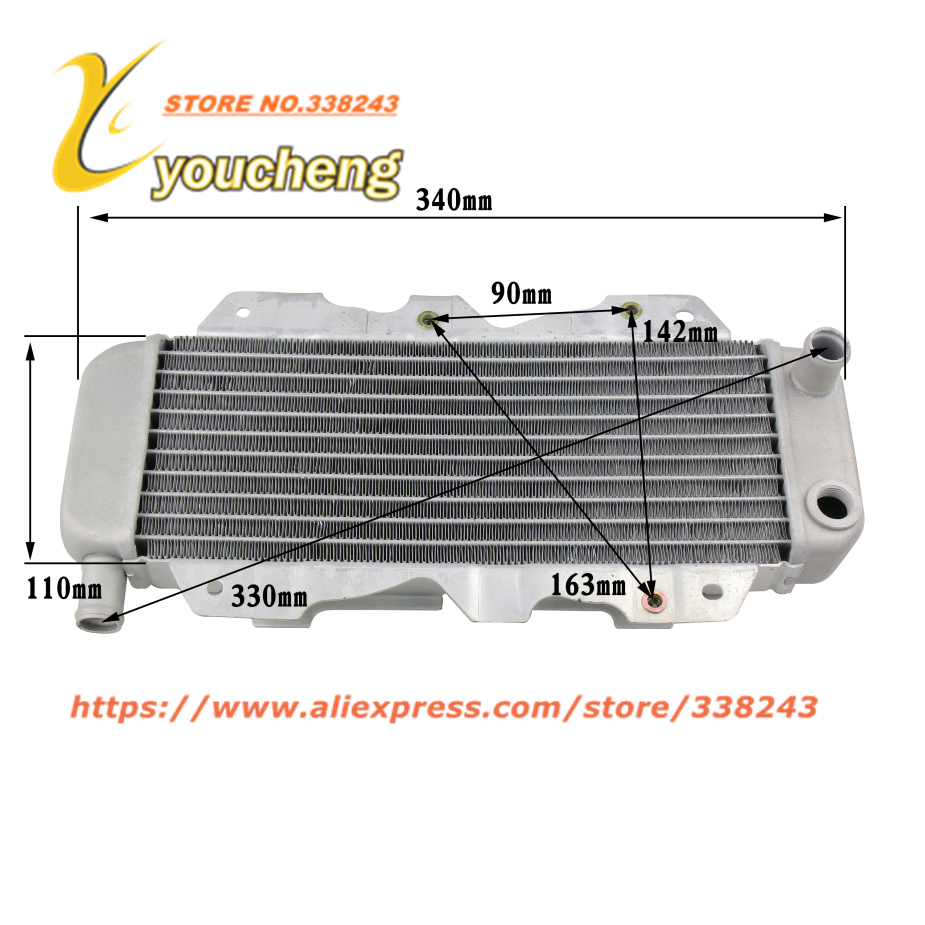 все цены на 172MM Engine Tank Radiator Cooling CF250 CH250 ATV Scooter Motorcycle Repair Parts Breaking SXSRQ-CF250 Drop Shipping онлайн