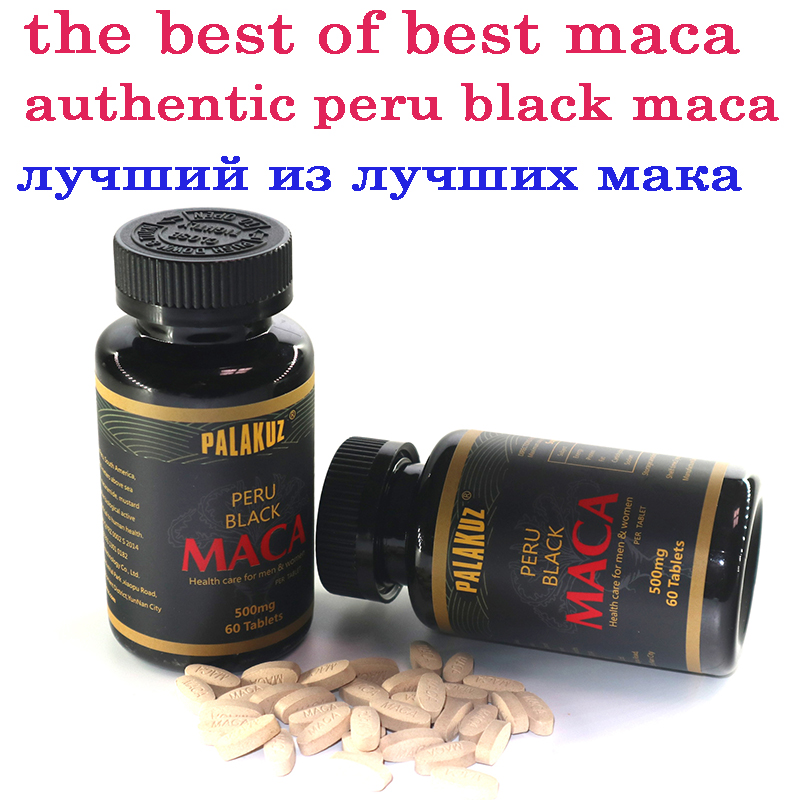 Peruvian Pure Black Maca Root Extracts Lift Butt Health Improvement Personal Care(China)