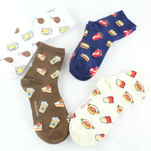 lucky friday 2018 cartoon three-dimensional character cotton anime adult street socks