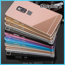 One Plus OnePlus 2 Two Case Plating Metal Frame Cas