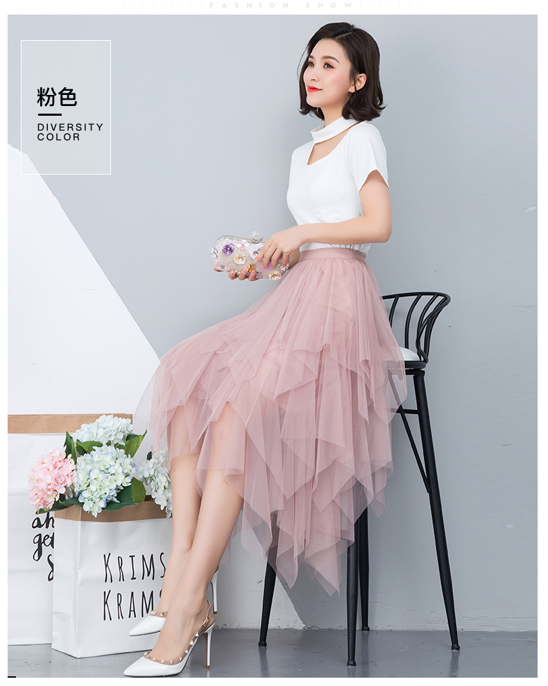 Women irregular Tulle Skirts Fashion Elastic High Waist Mesh Tutu Skirt Pleated Long Skirts Midi Skirt Saias Faldas Jupe Femmle 6