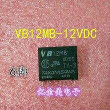 VB12MB-12VDC VB relé 6-pin 12 V 12 MB-12 V