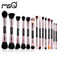 MSQ New Arrival Single Makeup Brush Rose Gold Double Ended Make up Brush Synthetic Hair 14 Pieces Can Choose