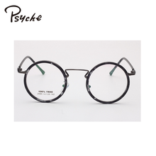 PSYCHE Vintage Oculos De Grau Ultra Light Spectacles Frame for Men Women Transparent Classic Round Reading Glasses TR90 X1160