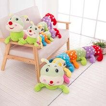 Zhaitu семь красочная гусеница фаршированные мягкие игрушки ZT1020