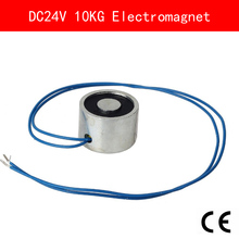 цена на CE Certification IP54 DC 24V 100N 10kg Electric Lifting Electro Magnet Electromagnet Solenoid Holding P30/22