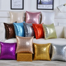 45x45cm solid color sequins sequined polished pillowcase coffee shop home decoration gold pillow sofa