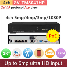 PoE#2K+ Uultra HD# 4 channel NVR 4ch DVR POE for 5mp(4mp)/3mp/1080P ONVIF HD IP camera app mini cctv system GANVIS GV-TM8041HP
